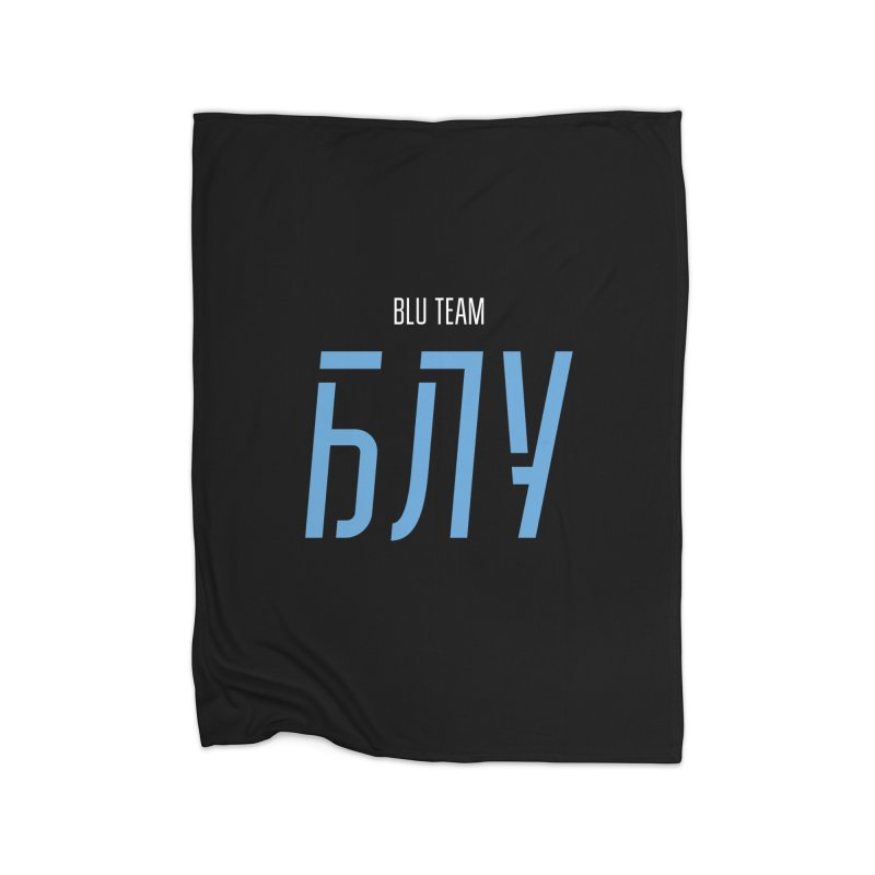 ДАРК БЛУ / DARK BLU Home Fleece Blanket Blanket by СУПЕР* / SUPER*