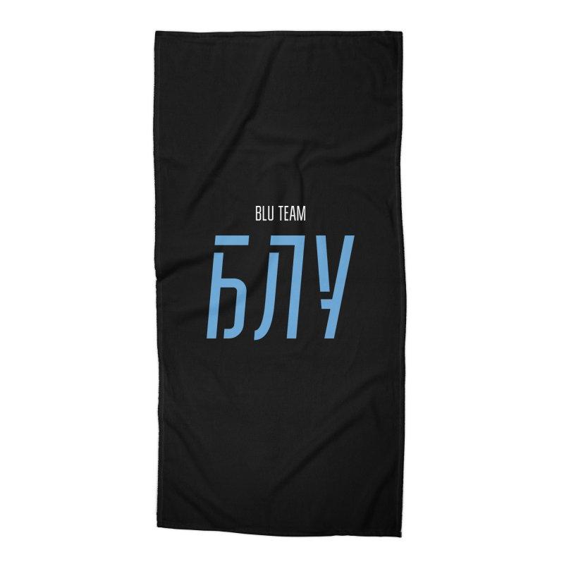 ДАРК БЛУ / DARK BLU Accessories Beach Towel by СУПЕР* / SUPER*