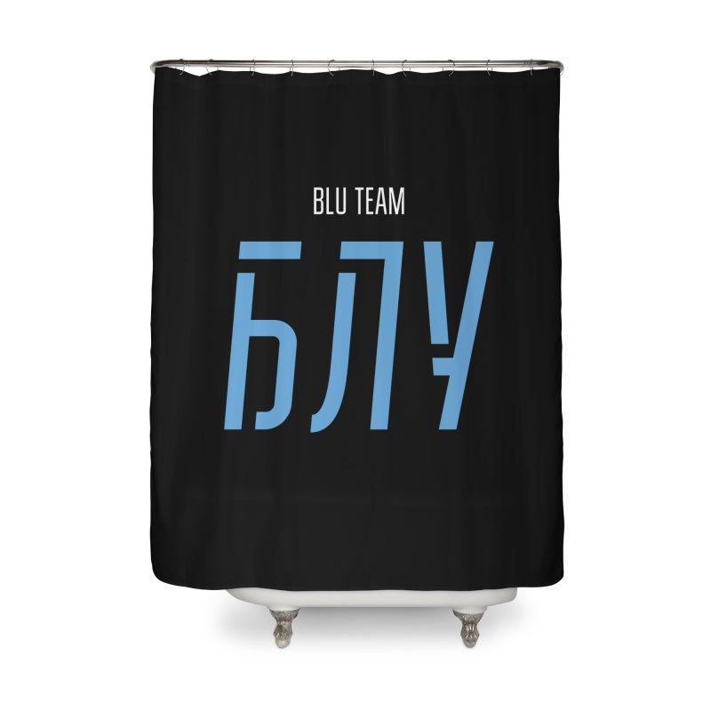 ДАРК БЛУ / DARK BLU Home Shower Curtain by СУПЕР* / SUPER*