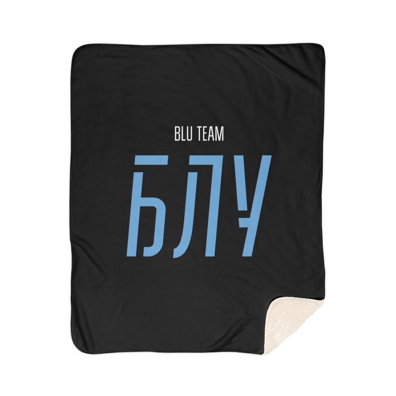 ДАРК БЛУ / DARK BLU Home Sherpa Blanket Blanket by СУПЕР* / SUPER*