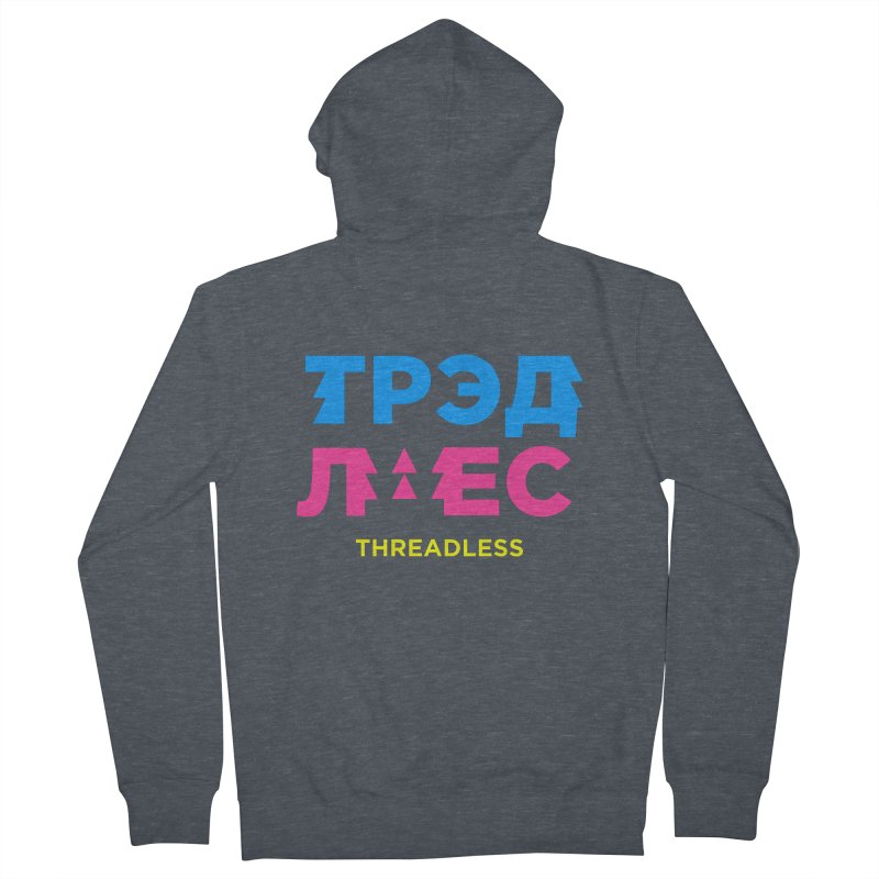 ТРЭДЛЕС / THREADLESS Women's French Terry Zip-Up Hoody by СУПЕР* / SUPER*