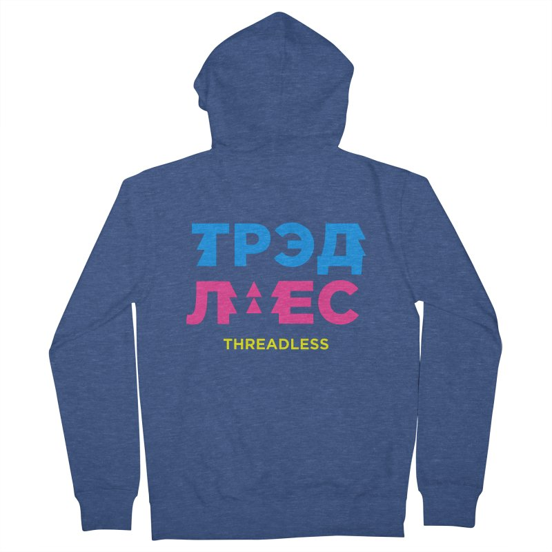 ТРЭДЛЕС / THREADLESS Men's French Terry Zip-Up Hoody by СУПЕР* / SUPER*