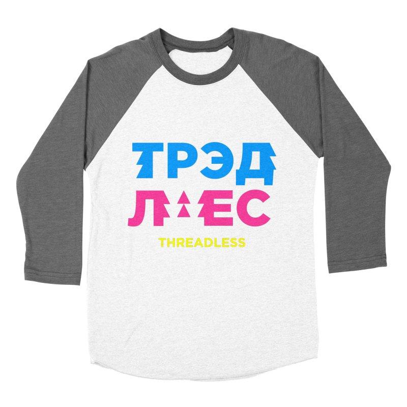 ТРЭДЛЕС / THREADLESS Women's Baseball Triblend Longsleeve T-Shirt by СУПЕР* / SUPER*