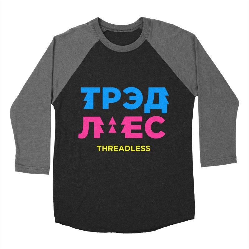 ТРЭДЛЕС / THREADLESS Men's Baseball Triblend Longsleeve T-Shirt by СУПЕР* / SUPER*