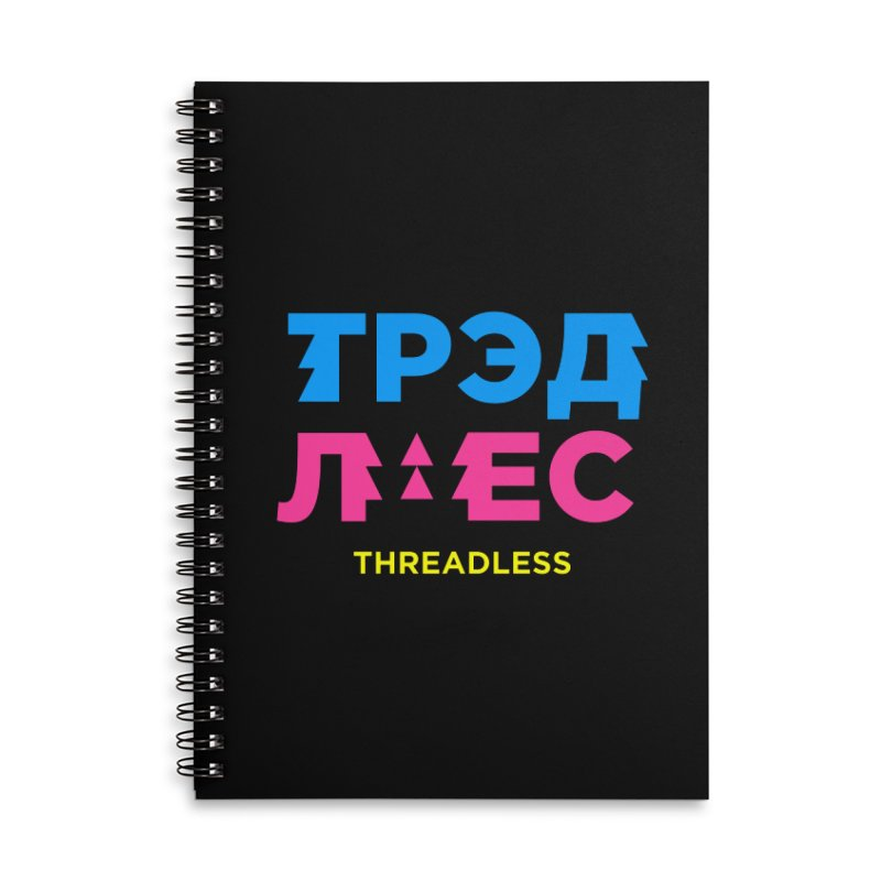 ТРЭДЛЕС / THREADLESS Accessories Lined Spiral Notebook by СУПЕР* / SUPER*