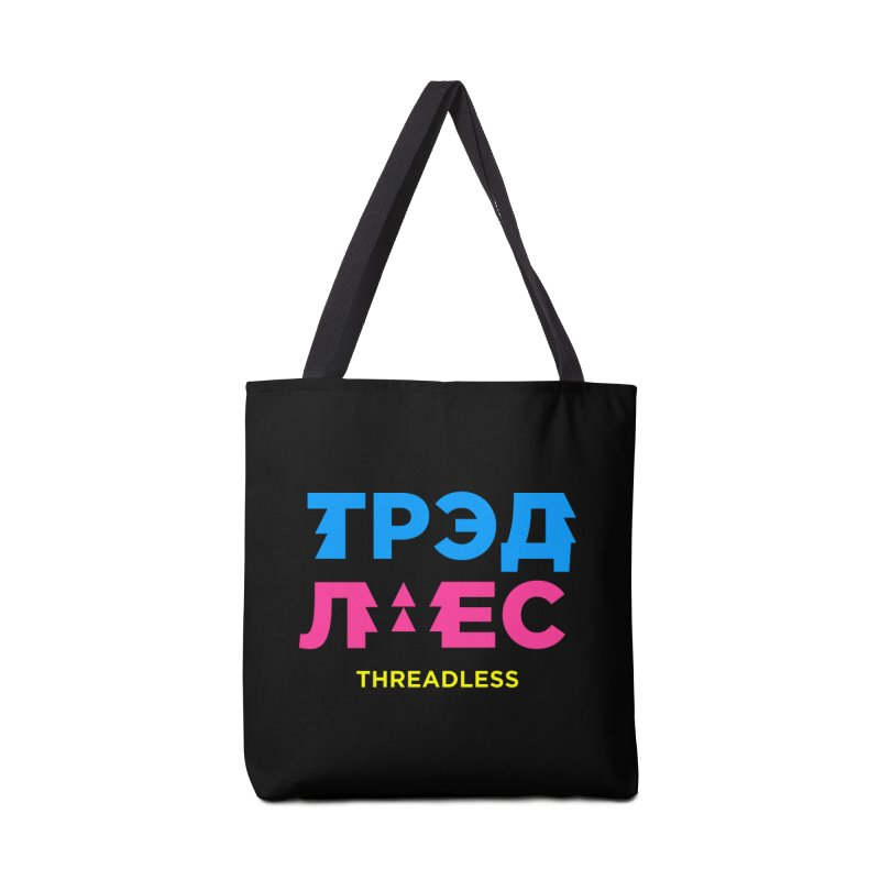 ТРЭДЛЕС / THREADLESS Accessories Tote Bag Bag by СУПЕР* / SUPER*