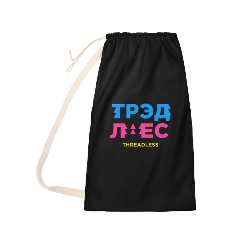 ТРЭДЛЕС / THREADLESS Accessories Laundry Bag Bag by СУПЕР* / SUPER*
