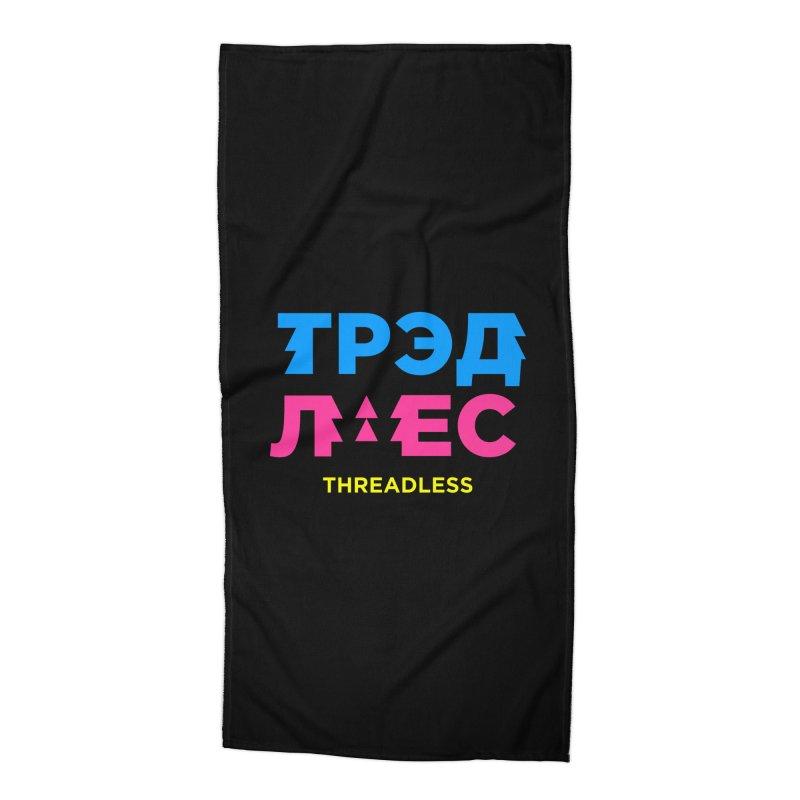 ТРЭДЛЕС / THREADLESS Accessories Beach Towel by СУПЕР* / SUPER*
