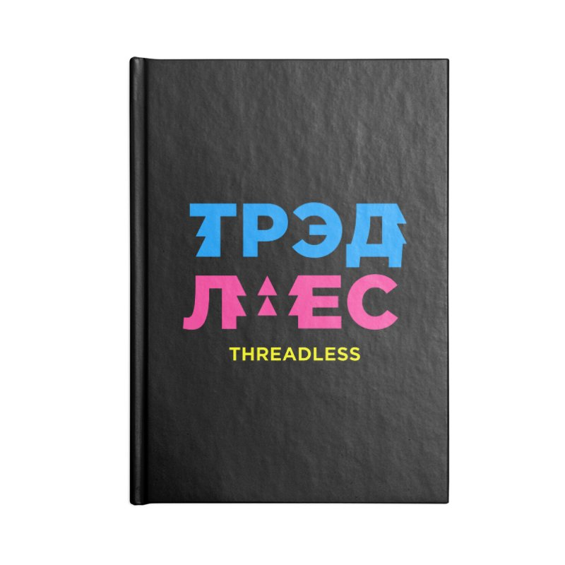 ТРЭДЛЕС / THREADLESS Accessories Lined Journal Notebook by СУПЕР* / SUPER*