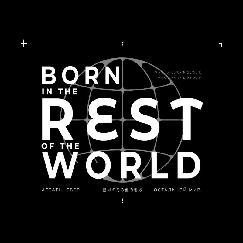 Born in the Rest of the World Men's V-Neck by ゴロキ | GORODKEY | GRDK Clothing
