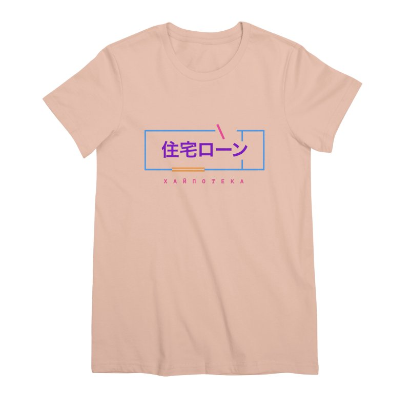 Hypethec Light Women's Premium T-Shirt by СУПЕР* / SUPER*