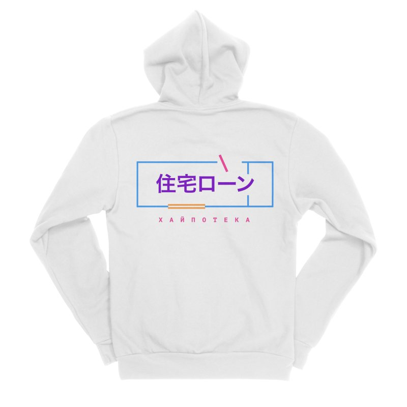 Hypethec Light Women's Sponge Fleece Zip-Up Hoody by СУПЕР* / SUPER*
