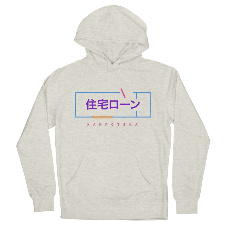 Hypethec Light Men's French Terry Pullover Hoody by СУПЕР* / SUPER*
