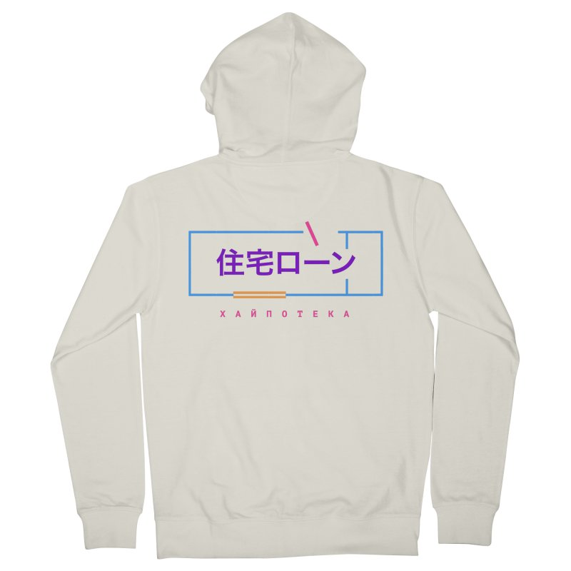 Hypethec Light Women's French Terry Zip-Up Hoody by СУПЕР* / SUPER*