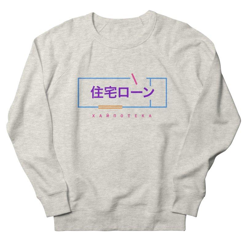 Hypethec Light Women's French Terry Sweatshirt by СУПЕР* / SUPER*
