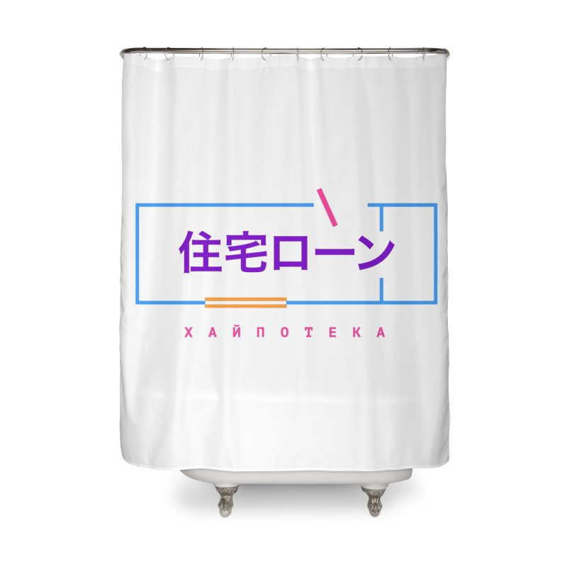 Hypethec Light Home Shower Curtain by СУПЕР* / SUPER*