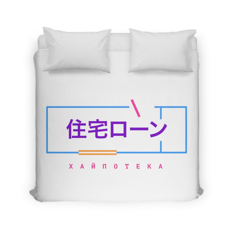 Hypethec Light Home Duvet by СУПЕР* / SUPER*