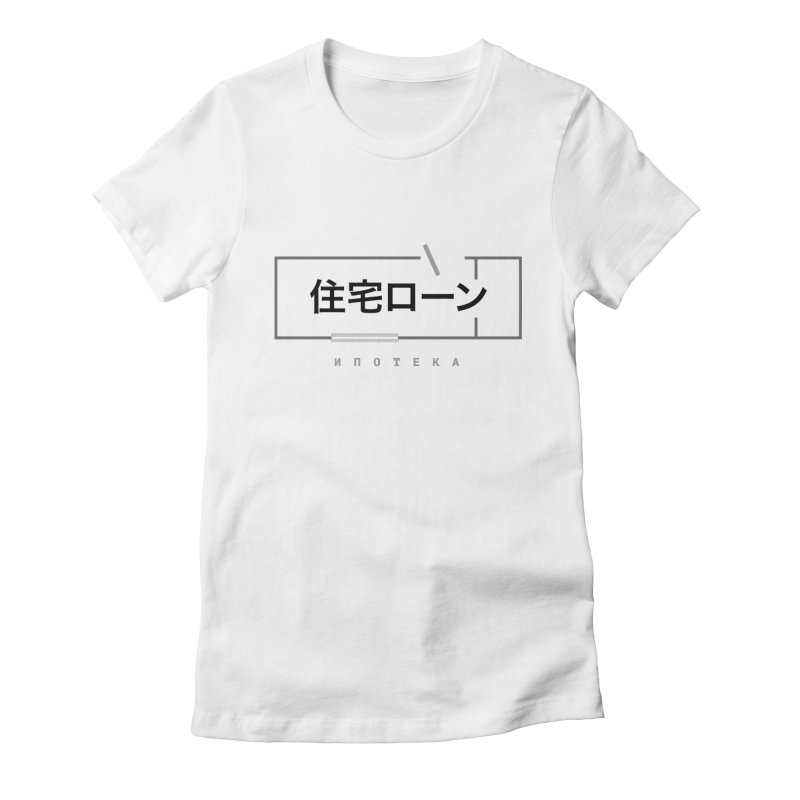 Hypothec Light Women's Fitted T-Shirt by СУПЕР* / SUPER*