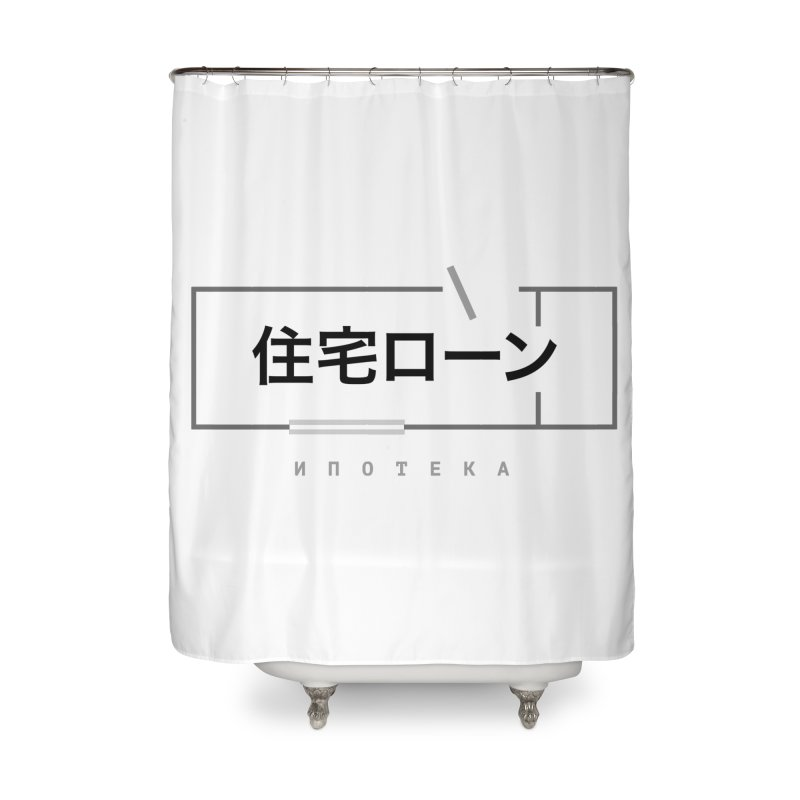 Hypothec Light Home Shower Curtain by СУПЕР* / SUPER*