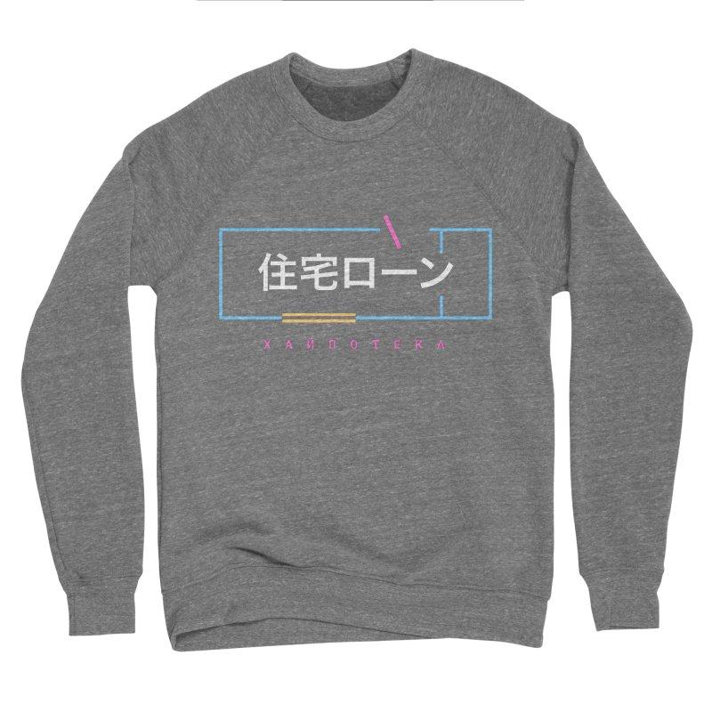 Hypethec Dark Women's Sponge Fleece Sweatshirt by ゴロキ | GORODKEY | GRDK Clothing