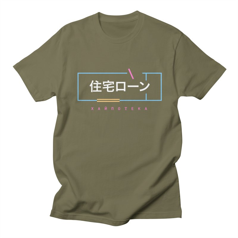 Hypethec Dark Women's Regular Unisex T-Shirt by СУПЕР* / SUPER*