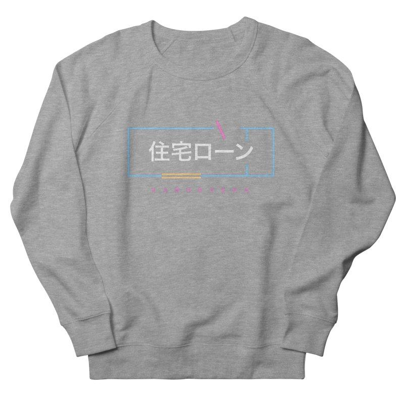 Hypethec Dark Men's French Terry Sweatshirt by СУПЕР* / SUPER*