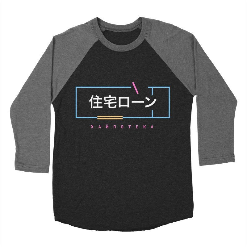 Hypethec Dark Women's Baseball Triblend Longsleeve T-Shirt by СУПЕР* / SUPER*
