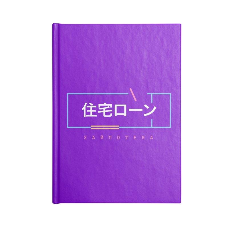Hypethec Dark Accessories Notebook by СУПЕР* / SUPER*