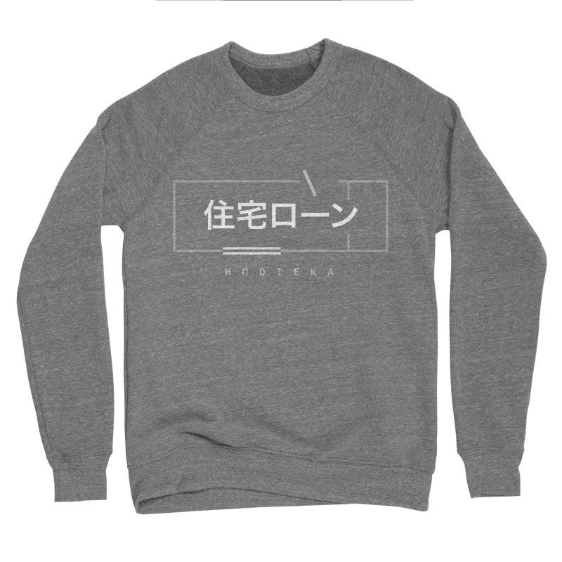 Hypothec Dark Men's Sponge Fleece Sweatshirt by ゴロキ | GORODKEY | GRDK Clothing