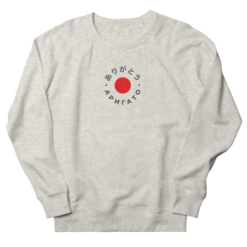 Arigato Women's French Terry Sweatshirt by СУПЕР* / SUPER*