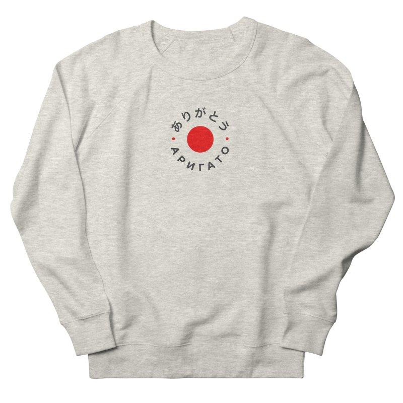 Arigato Men's French Terry Sweatshirt by СУПЕР* / SUPER*