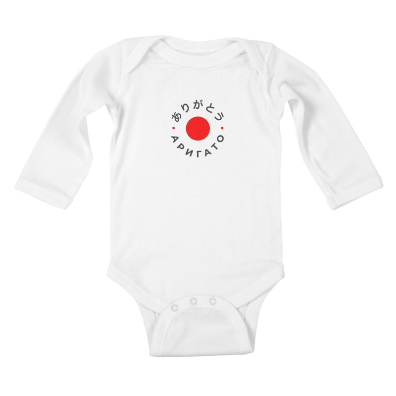 Arigato Kids Baby Longsleeve Bodysuit by СУПЕР* / SUPER*