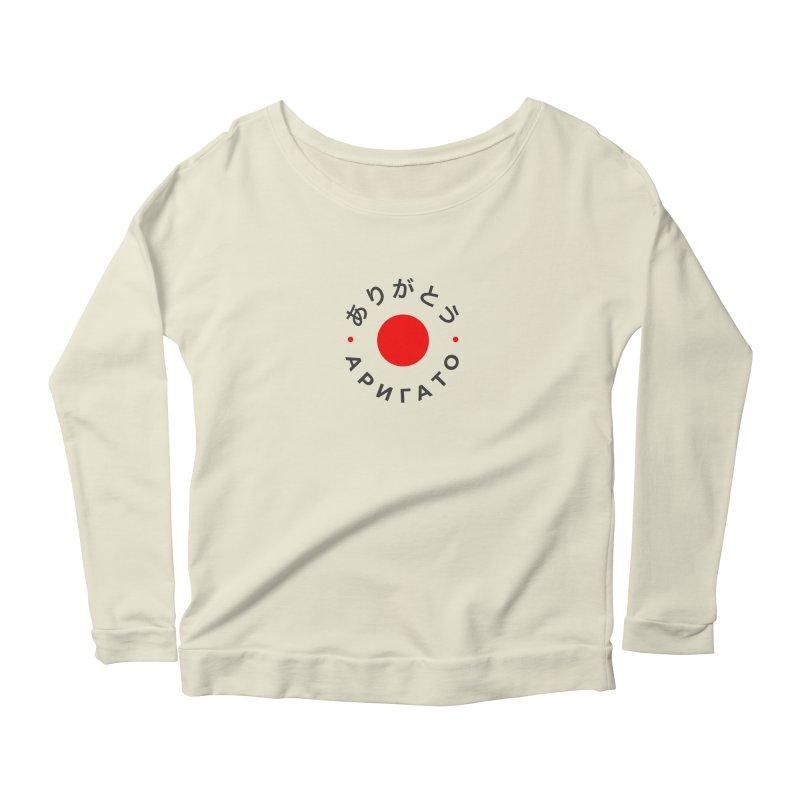 Arigato Women's Scoop Neck Longsleeve T-Shirt by СУПЕР* / SUPER*