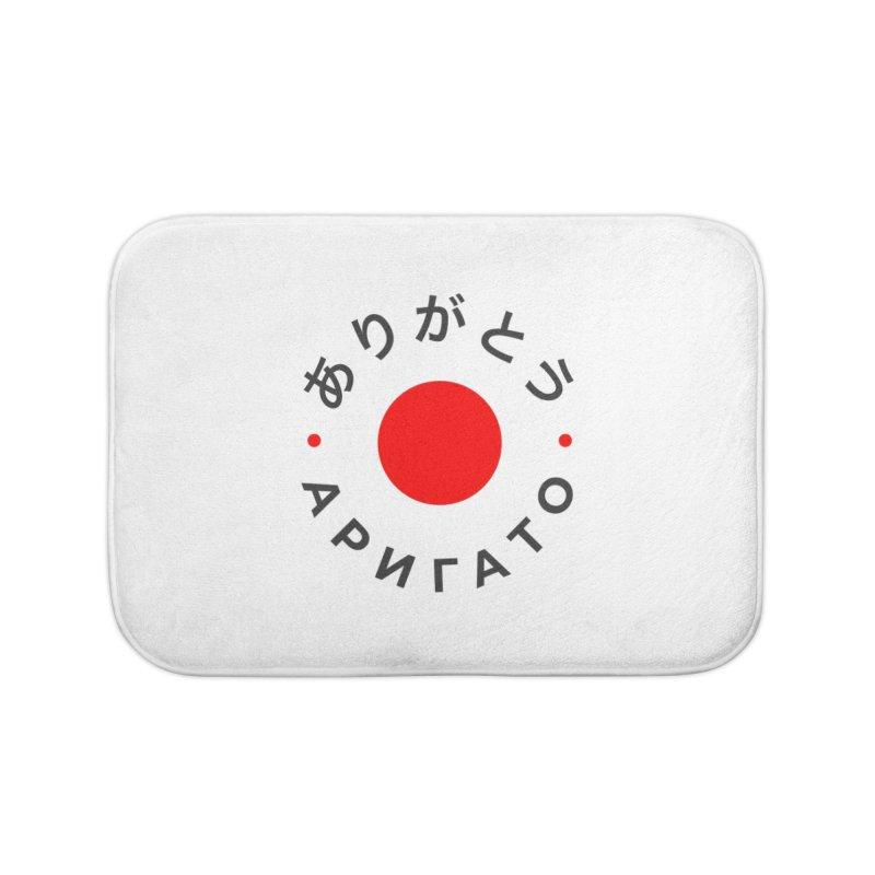 Arigato Home Bath Mat by СУПЕР* / SUPER*