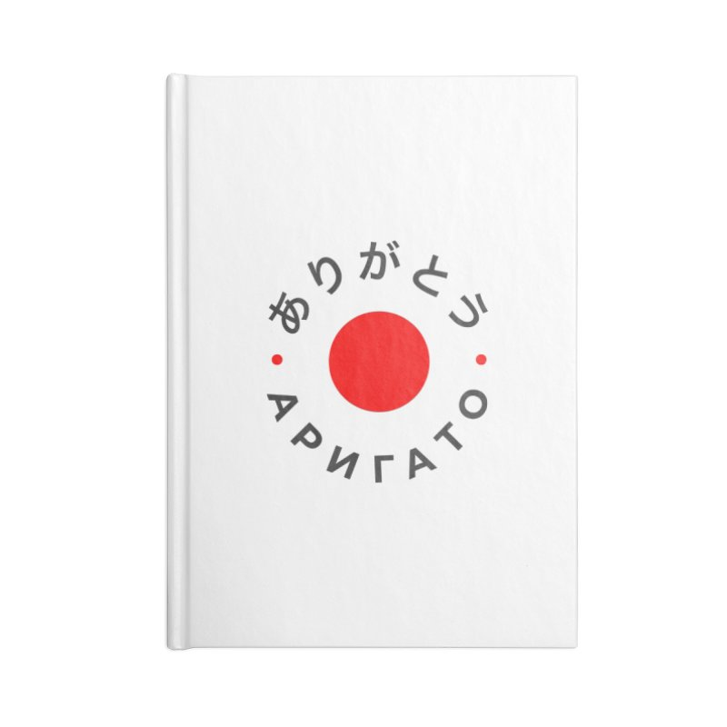 Arigato Accessories Notebook by СУПЕР* / SUPER*