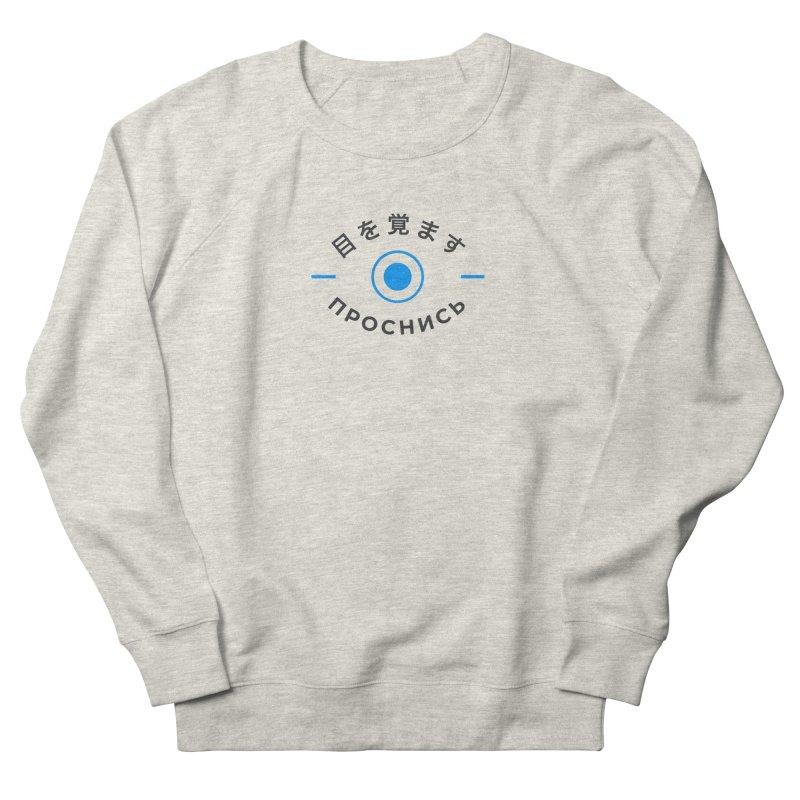 Wake Up Men's French Terry Sweatshirt by СУПЕР* / SUPER*