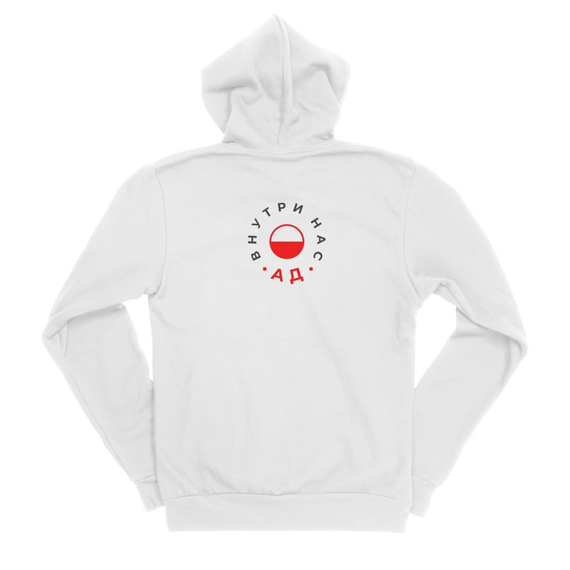 Hell Women's Sponge Fleece Zip-Up Hoody by СУПЕР* / SUPER*