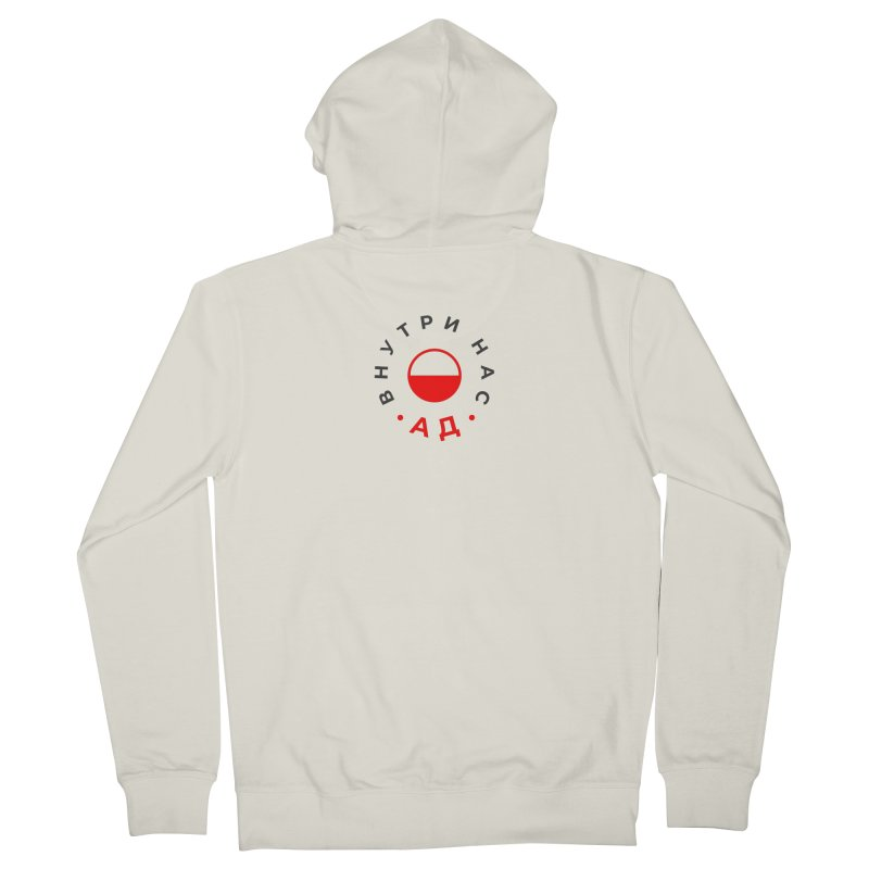 Hell Men's French Terry Zip-Up Hoody by СУПЕР* / SUPER*