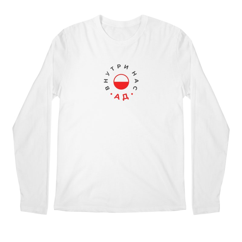 Hell Men's Regular Longsleeve T-Shirt by СУПЕР* / SUPER*