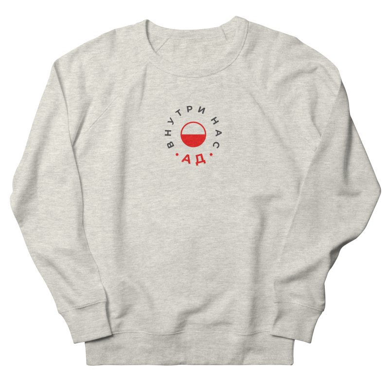 Hell Men's French Terry Sweatshirt by СУПЕР* / SUPER*