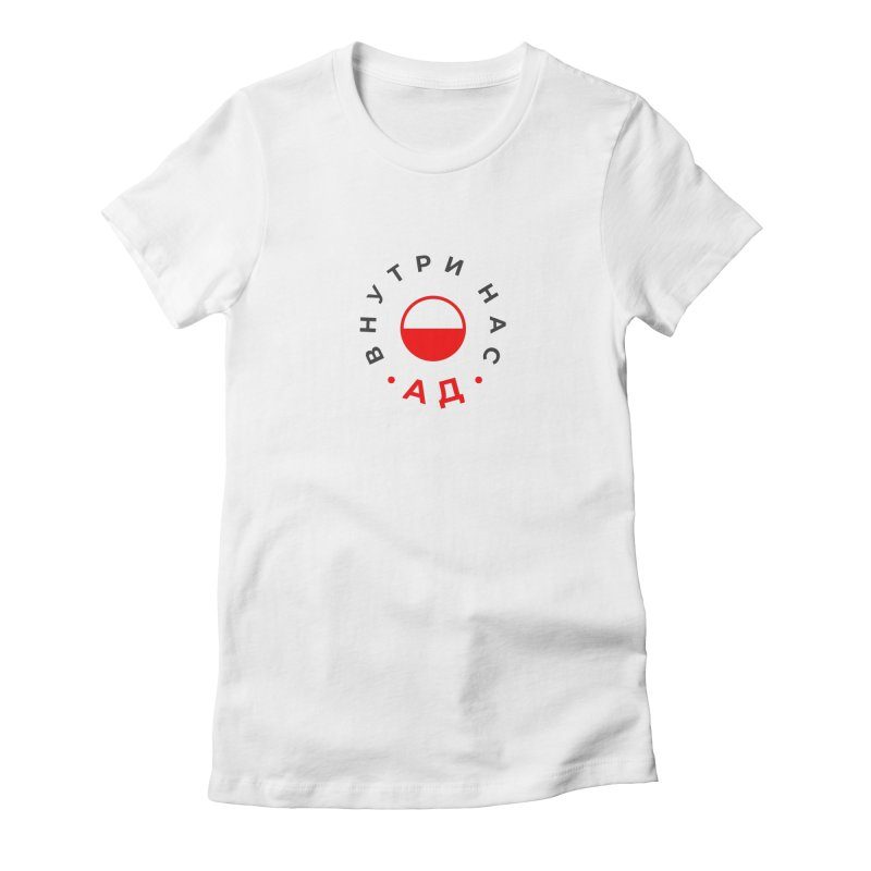 Hell Women's Fitted T-Shirt by СУПЕР* / SUPER*