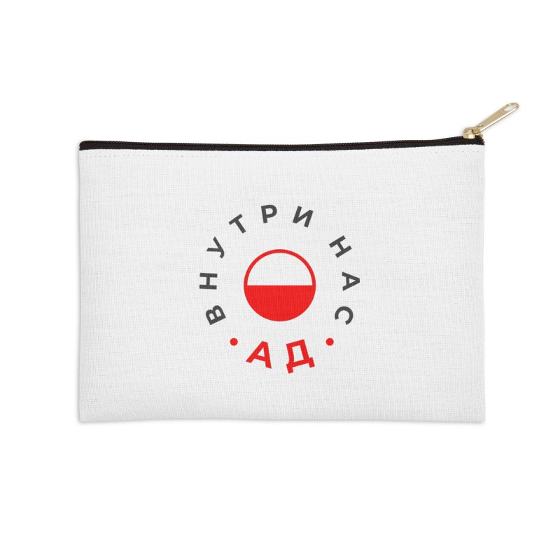 Hell Accessories Zip Pouch by СУПЕР* / SUPER*