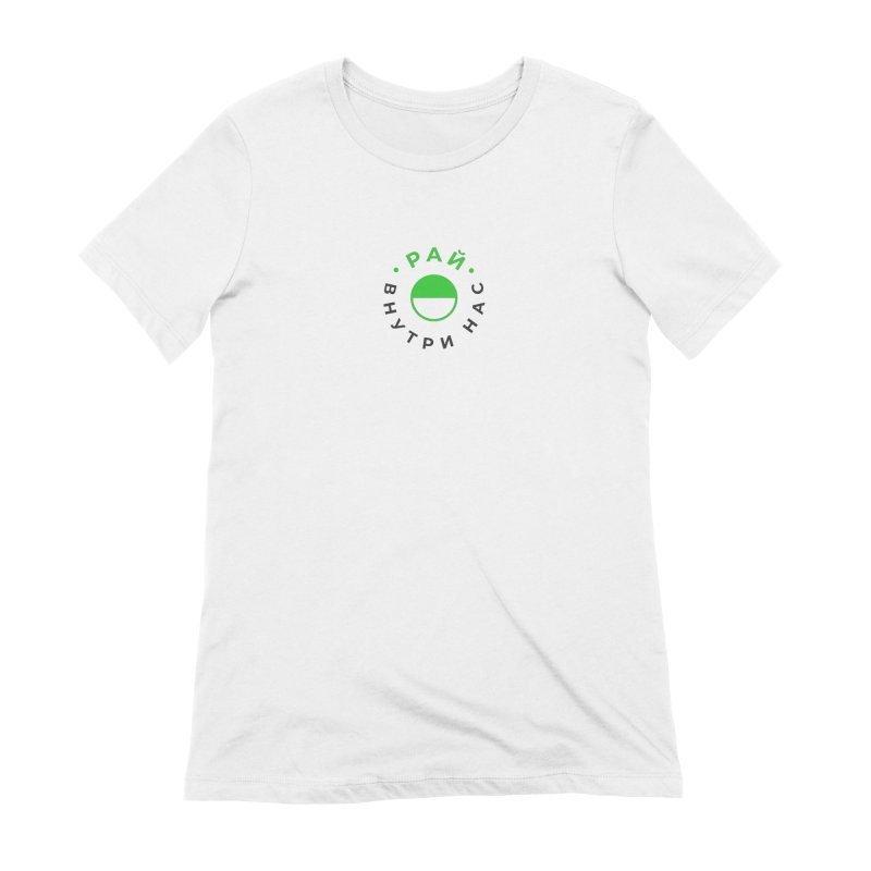 Heaven Women's Extra Soft T-Shirt by СУПЕР* / SUPER*