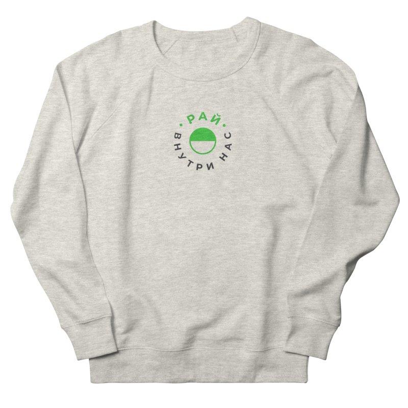 Heaven Men's French Terry Sweatshirt by СУПЕР* / SUPER*