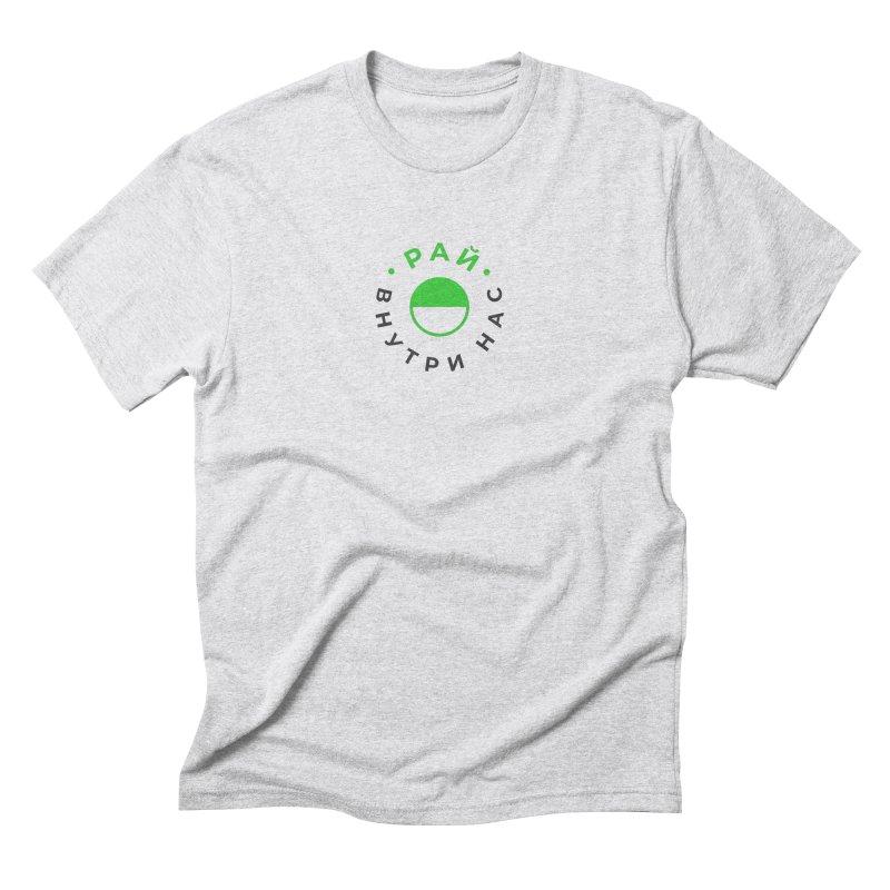 Heaven Men's Triblend T-Shirt by СУПЕР* / SUPER*