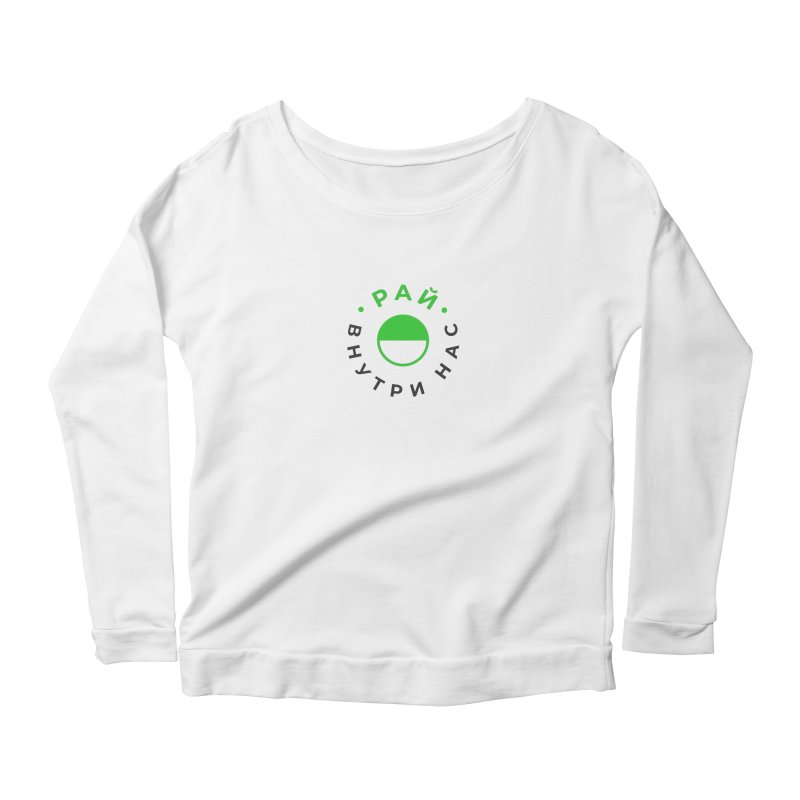Heaven Women's Scoop Neck Longsleeve T-Shirt by СУПЕР* / SUPER*