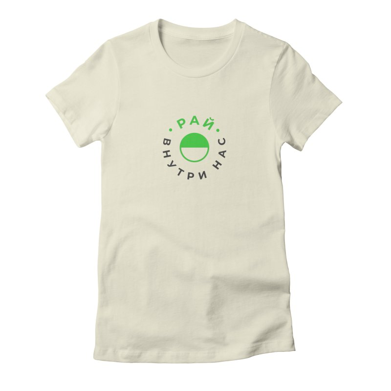 Heaven Women's Fitted T-Shirt by СУПЕР* / SUPER*