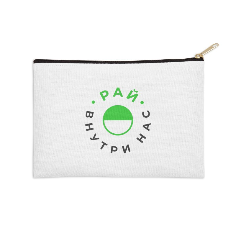 Heaven Accessories Zip Pouch by СУПЕР* / SUPER*