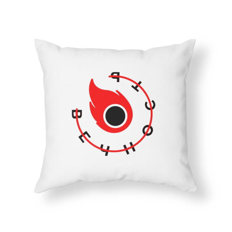 Uneternity Home Throw Pillow by СУПЕР* / SUPER*