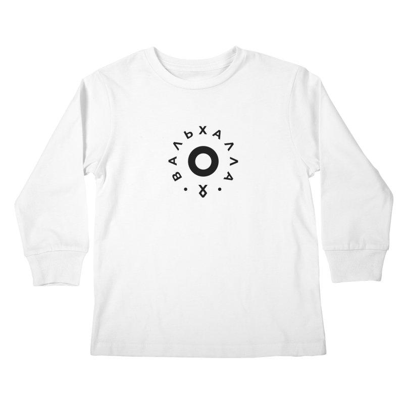 Valhalla Kids Longsleeve T-Shirt by ゴロキ | GORODKEY | GRDK Clothing